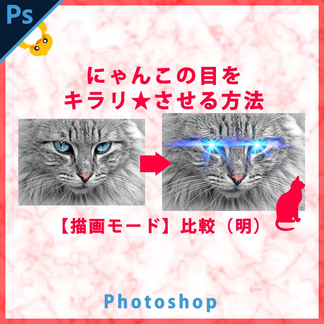 描画モード比較(明)