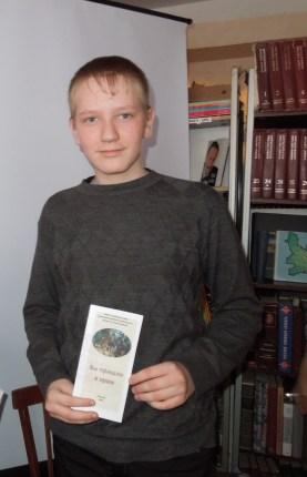 День православной книги (6)