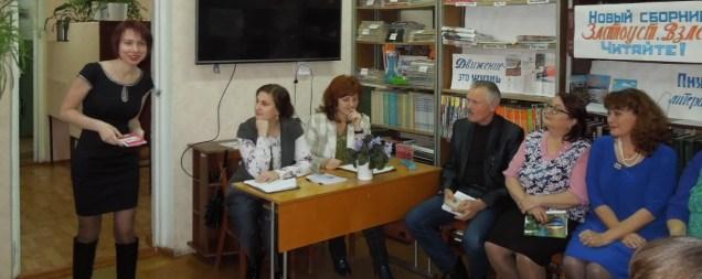 Презентация нового сборника «Златоуст. Взлёт» в Пижанке.