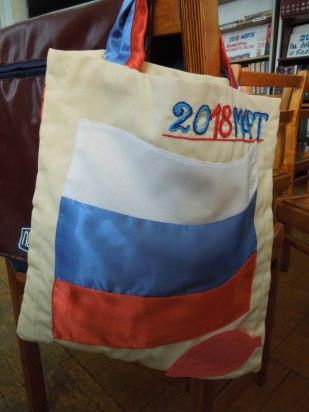 конкурс экологических сумок