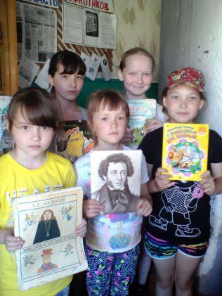 В гости к Пушкину спешу…