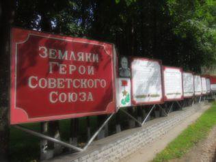 pamyat-04