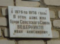 pamyat-09