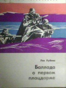 lubnin-05
