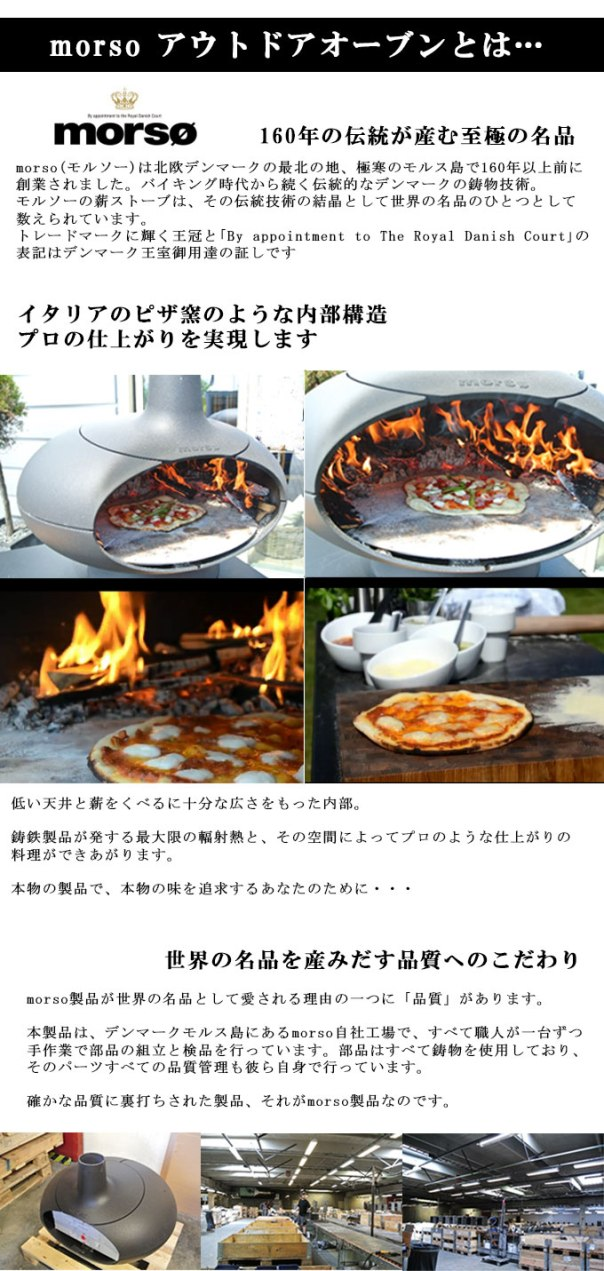 outdooroven_lp2