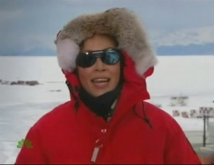 Ann Curry chillin'