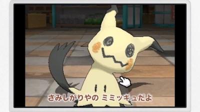 「ポケモン ミミッキュ」の画像検索結果