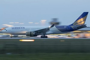 An Airbus A330-300 of Shaheen Air International at Manchester airport
