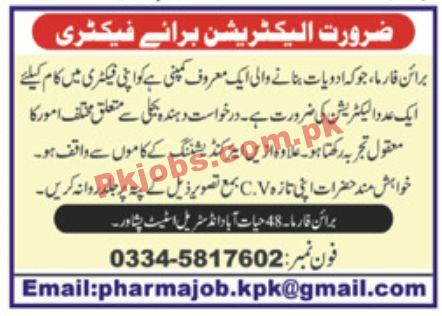 Jobs In Reputed Company Peshawar
