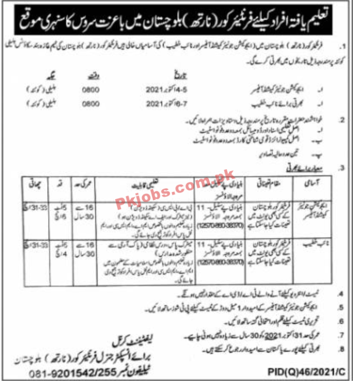 Frontier Corps Pk Jobs 2021   Frontier Corps Headquarters Announced