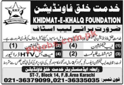 Jobs In Khidmat E Khalq Foundation