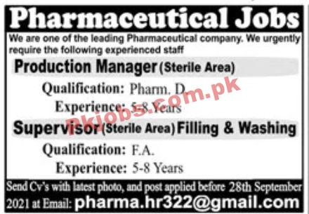 Jobs In Leading Pharmaceutical Company