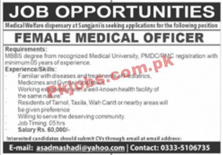 Jobs In Medical Welfare Dispensary