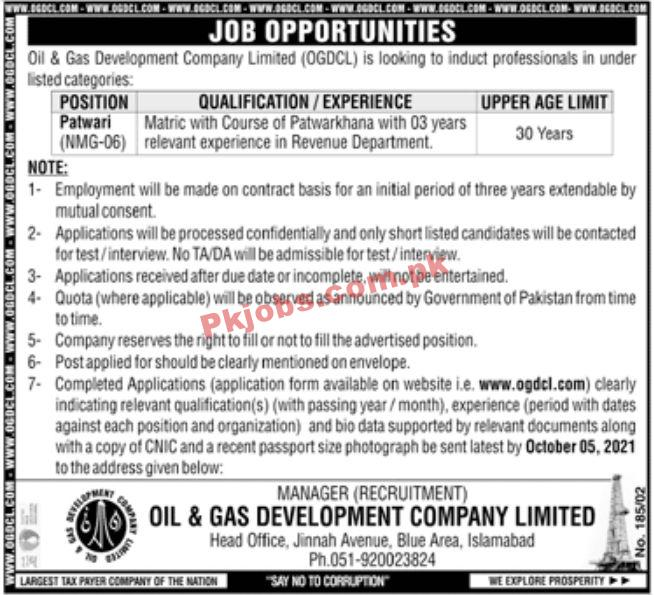 Jobs In Oil & Gas Development Company Limited