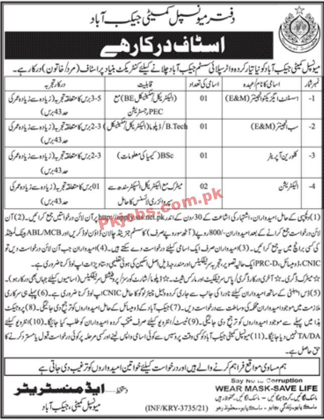 Jobs In Municipal Committee Jacobabad