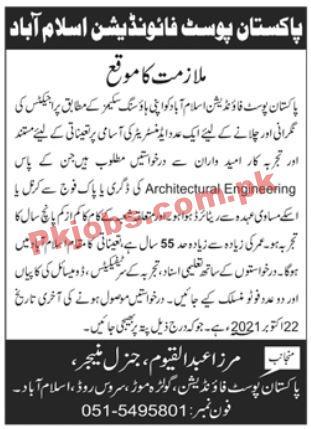 Pakistan Post Pk Jobs 2021 | Pakistan Post Foundation Announced