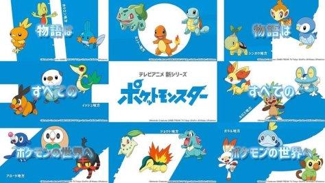 pocket_monster-anime_pokemon_todos_starters