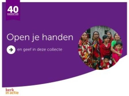 40dagen project 2015 2