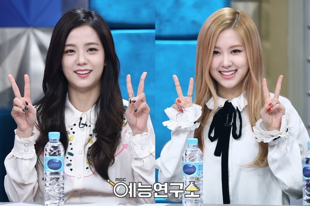 [OFFICIAL] Photo Teasers of Jisoo & Rosé for MBC 'Radio Star'