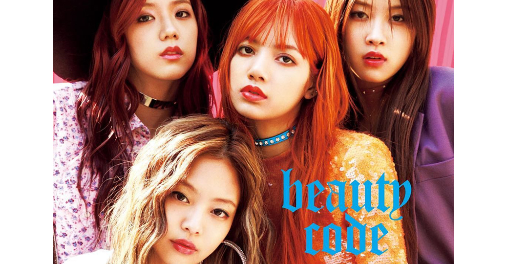 [MAGAZINE] BLACKPINK for NYLON Japan September 2017 Issue
