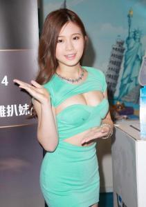 香港の美女