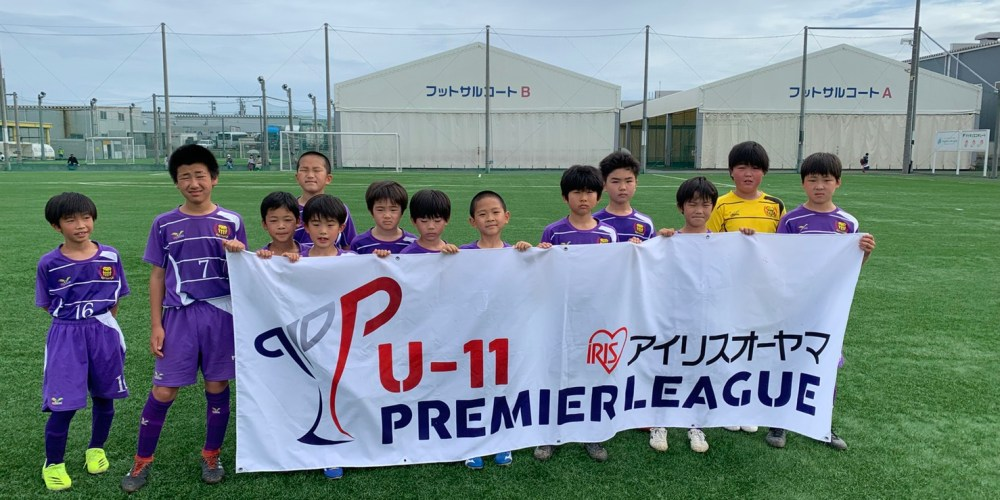 Reiz長岡FC