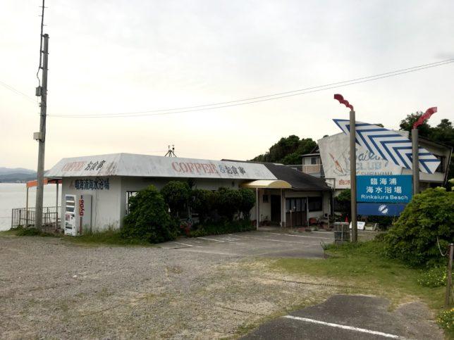 臨海浦海水浴場