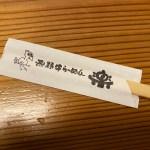 熊野ラーメン楽