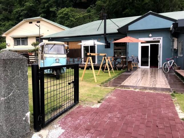 四郷カフェ