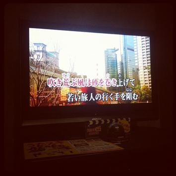 【名古屋】一人でお得にストレス発散!一人カラオケを楽しもう ...