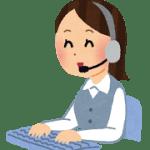 job_call_center