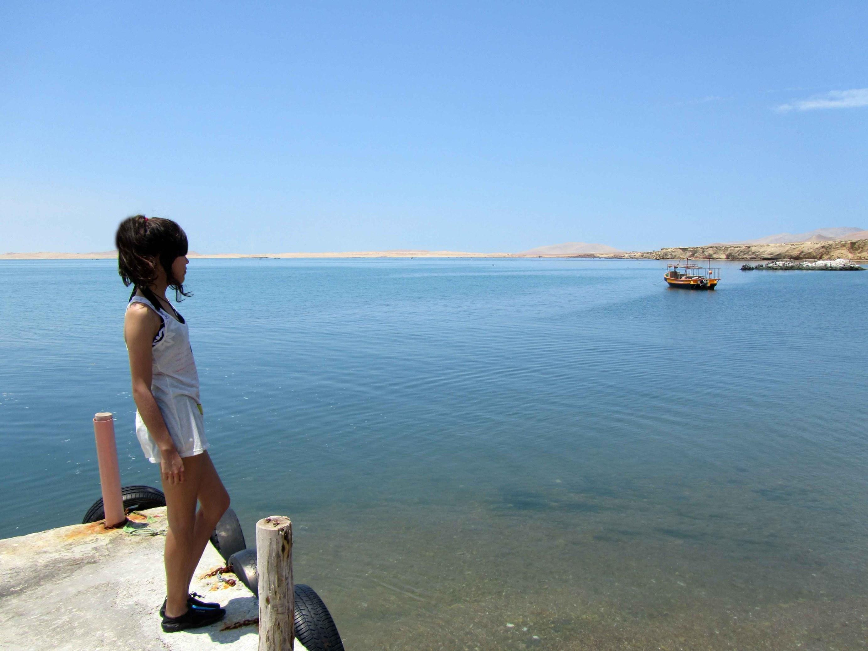 Refugio Inti-Mar