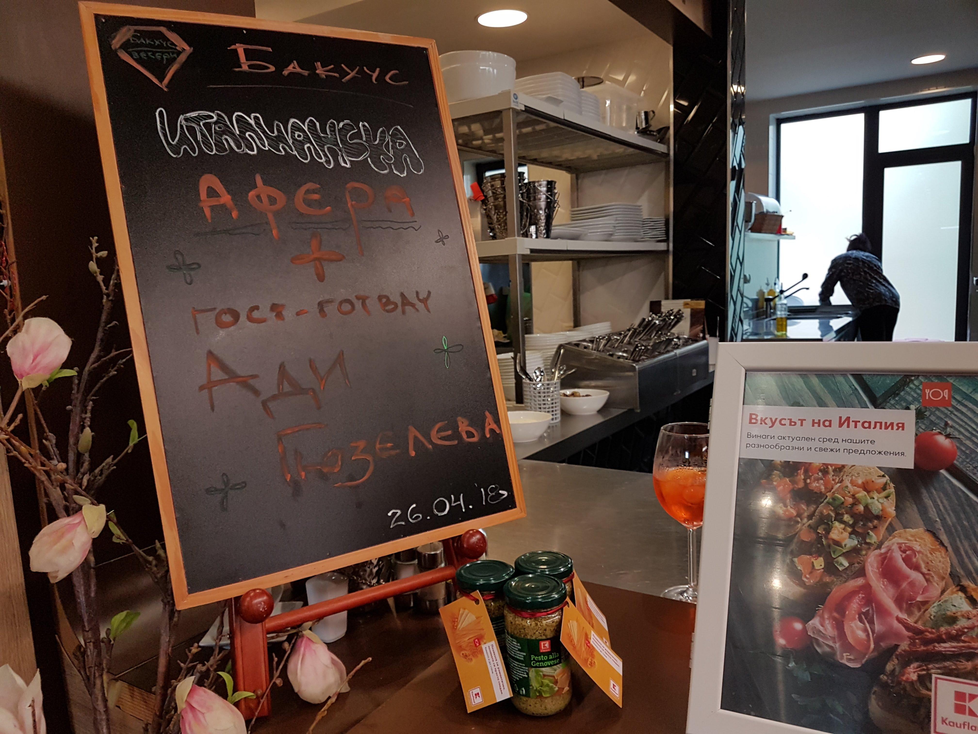 Italian Affair, Bacchus magazine dinner, placescases.com