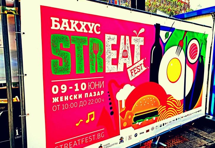 StrEat Fest 2018, Women's Market, Sofia, Bacchus magazine, placescases.com