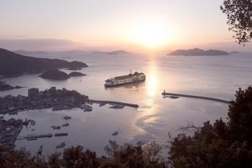 Guntu Floating Hotel Japan Architecture