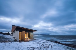 The Lookout Architecture Omar Gandhi