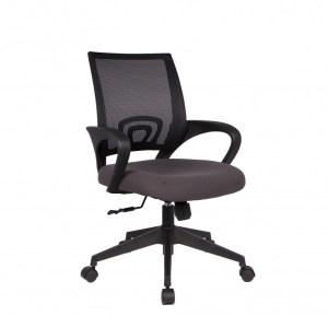 Chaise de bureau Orlando PU nylon GrisH 89/98 x L 58 x P 50Pieds métal et plastic