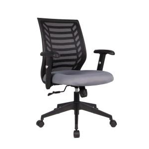 Chaise de bureau Diego PU nylon GrisH 91/101 x L 63 x P 48Pieds métal et plastic