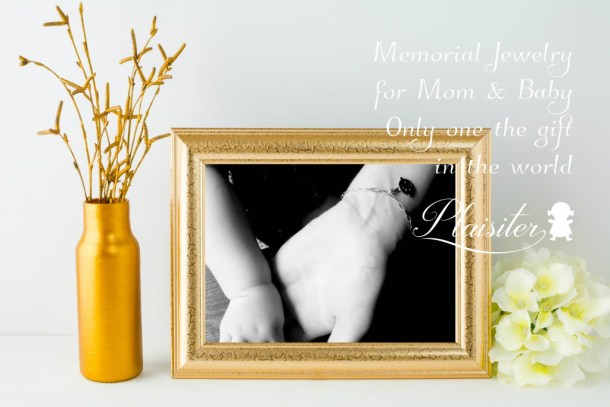 POSTER-baby-mama gold frame