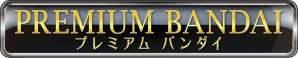 Premiumbandai_logo_en_