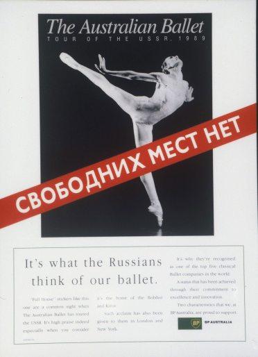 BP-Russian