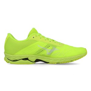 Comparador ofertas zapatillas running Mizuno Wave Shadow 3