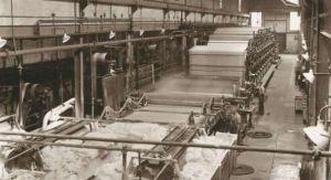 مصنع للالبسة