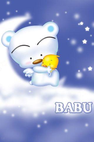 babu dog - 100 fondos de pantalla para Android y iPhone - Planeta Red