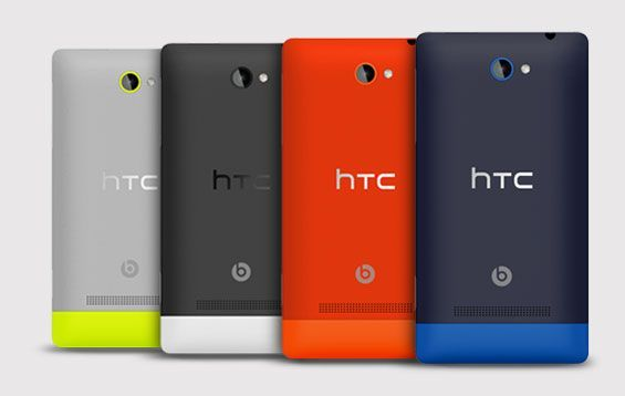htc 8S colores windows phone 8