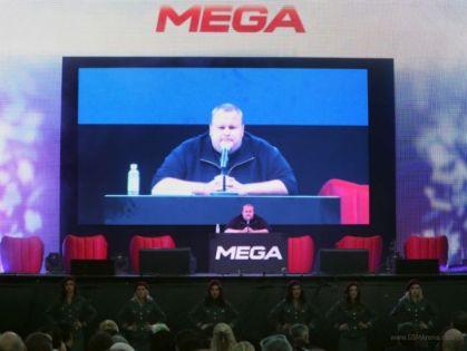 lanzamiento Mega