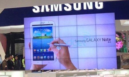 Samsung Galaxy 8.0
