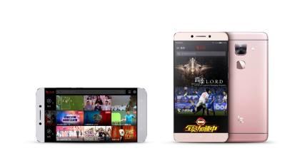 LeEco Le 2s: El primer smartphone Android con 8GB de RAM