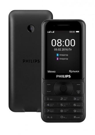 Philips Xenium E181