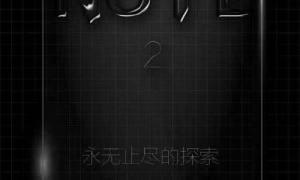 rumores-mi-note-2-2